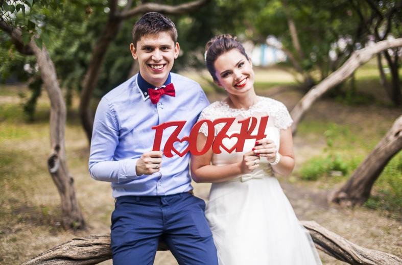 бывают фотосессия с датой свадьбы то, что самоукову