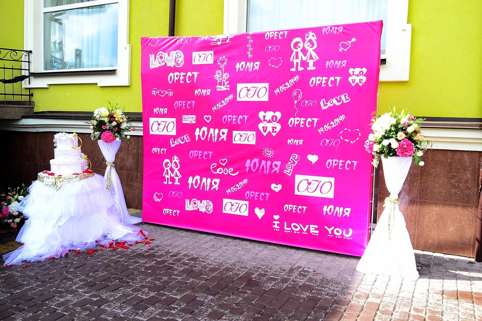 баннер на свадьбу фото в москве проходит