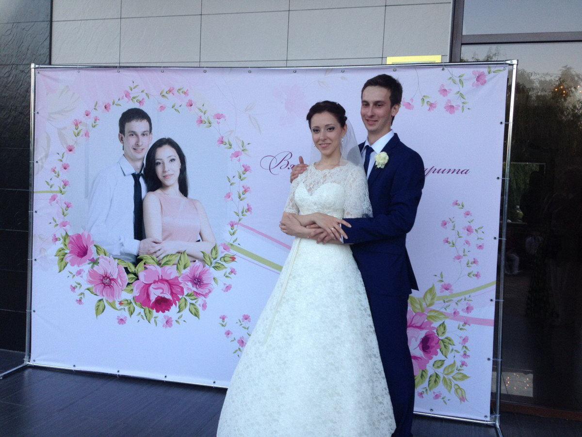 Плакат на свадьбу с именами