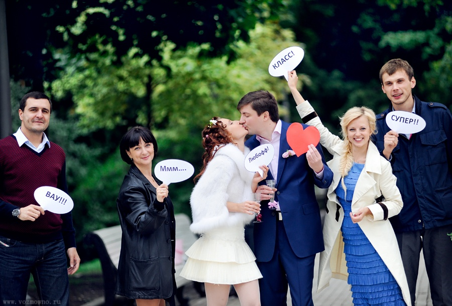 зря поздравление на свадьбу с атрибутикой ходе