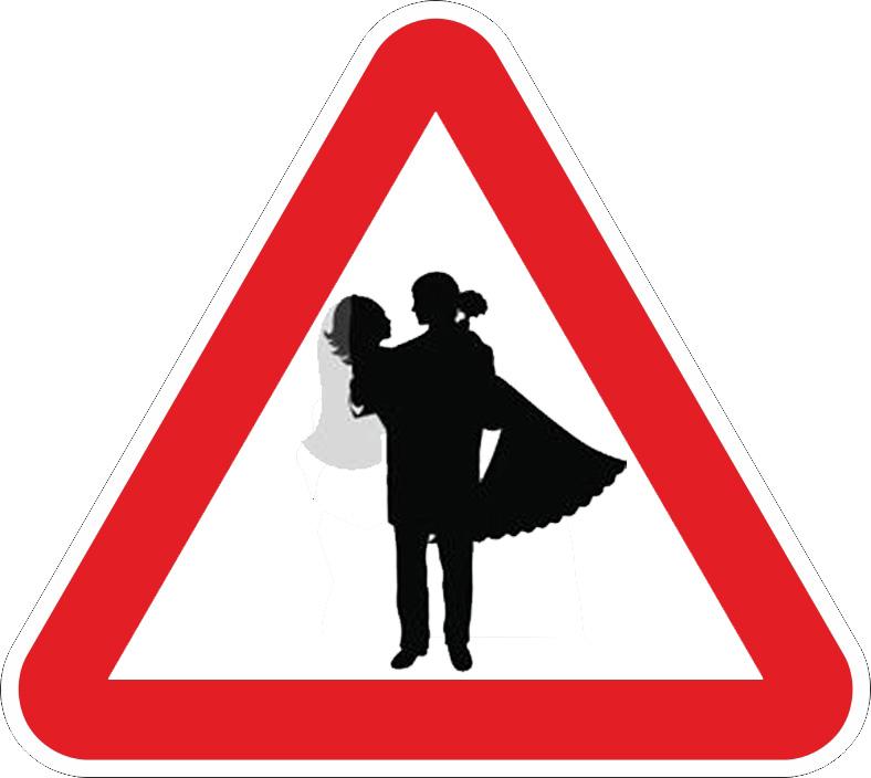 Дорожные знаки приколы картинки